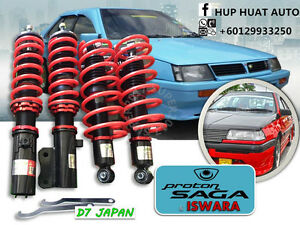 SAGA-ISWARA-D7-JAPAN-Adjustable-Coilover-High-Low-body-shift