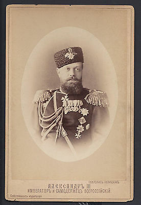 Tsar Alexander III Romanov Antique Imperial Russian Levitsky Cabinet Photo