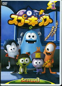 Spookiz-spookiz-temporada-3-VOL-1-Japon-DVD-D73