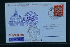 96729) Belgien SABENA FF Brüssel - Bangkok 3.8.69, Aerogramme ab Vatikan R!