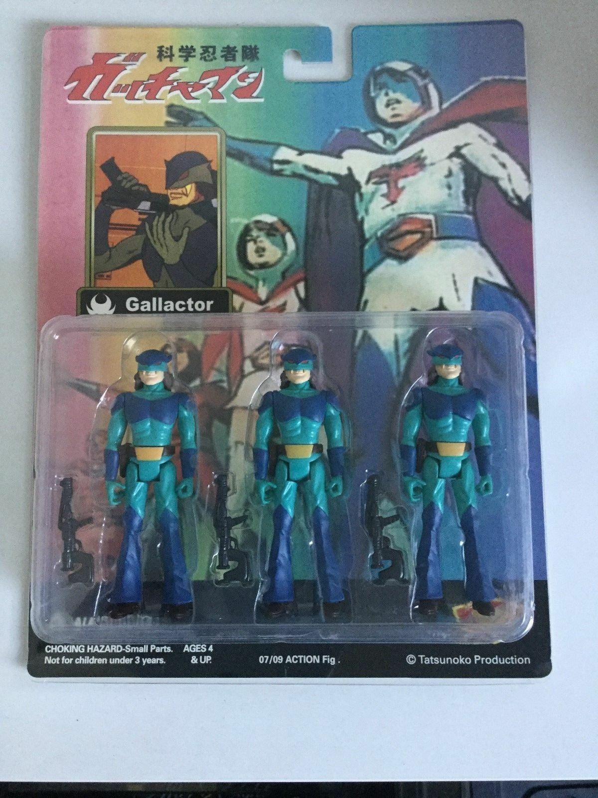 Gallactor Troopers x 3 - Gatchaman battle Of The Planets- Zoltar Mark Star Wars