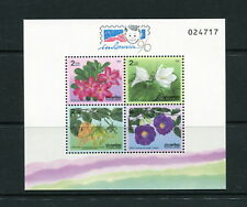 "Thailand 1995  #1637B   flowers flora ""Indonesia '96""    sheet  MNH  F659"
