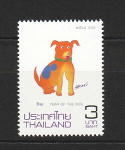 THAILAND-2018-YEAR-OF-THE-DOG-ZODIAC-COMP-SET-OF-1-STAMP-IN-MINT-MNH-UNUSED