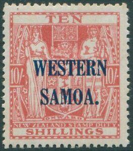 Samoa-1935-SG191-10s-carmine-lake-Arms-WESTERN-SOMOA-ovpt-MLH