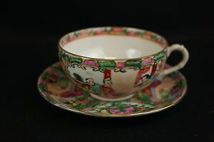 Aggressive Nice Vintage Famille Rose Tea Cup y8-w6-a9 Goods Of Every Description Are Available Saucer Set