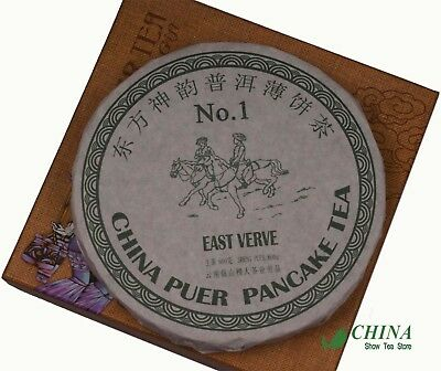 Food & Beverages Enthusiastic Chinese East Verve No.1 Puer Pancake Tea Tea Bingdao Ancient-tree Puer Tea 100% Original