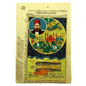 Antique-Handmade-Drawing-of-Ottoman-Empire-039-s-Manuscript-Map-Sultan-II-Mahmud
