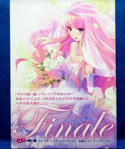 The Familiar of Zero no Tsukaima Art Works Book Finale Eiji Usatsuka //Japan Book