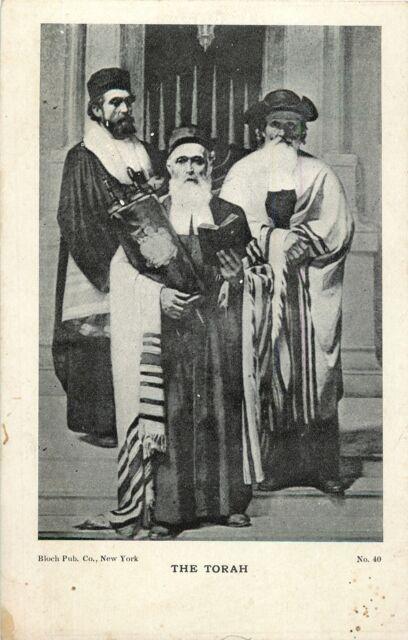 """Judaica, Jewish Americana: """"The Torah """" Bloch Publishing Co NY 1907"""