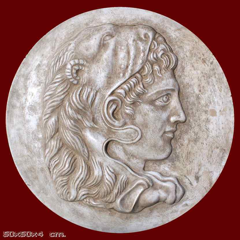 Ancient Greek sculpture bas-relief Alexander The Great. 50 cm Wall plaque