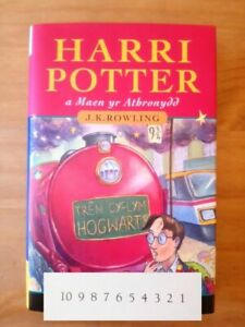 1ST EDITION HARRY POTTER AND THE PHILOSOPHER'S STONE (WELSH). J K ROWLING FIRST