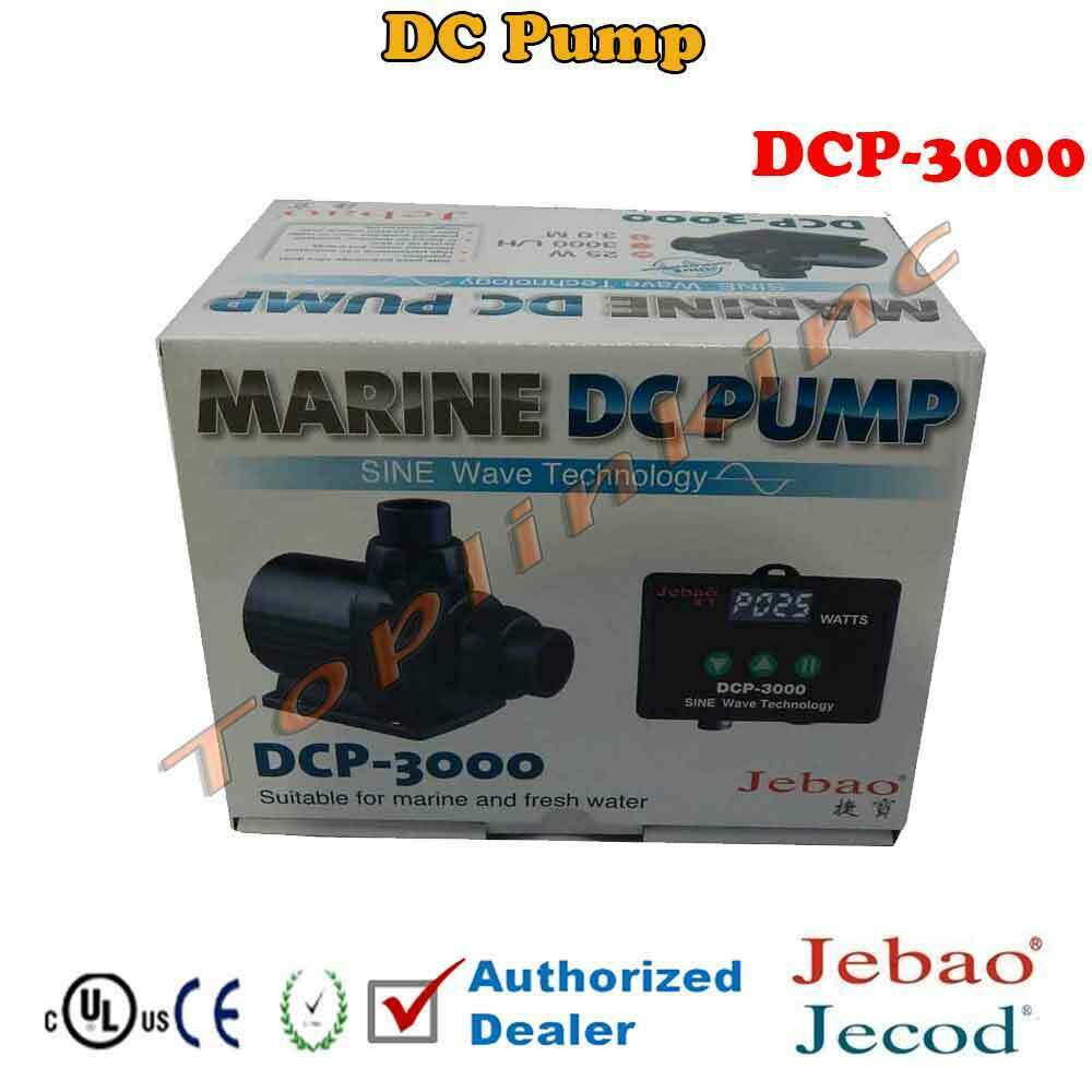 2019 New Jebao DCP-3000 Marine Controllable Water Return Pump Max Flow 792GPH
