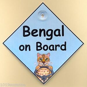 Bengal-Cat-art-sign-on-board-car-sign-from-original-painting-by-Suzanne-Le-Good