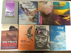 Image Is Loading Richard Bach 8 Books Lot One Biplane The
