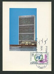 Adroit Spain Mk 1970 Nations Unies Onu Maximum Carte Carte Maximum Card Mc Cm C9069-afficher Le Titre D'origine