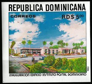 New-National-Post-Office-souvenir-sheet-mnh-1993-Dominican-Republic-1152