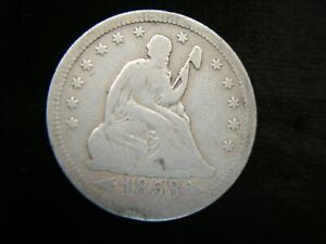 1853-SEATED-LIBERTY-QUARTER-VAR-II-ARROWS-amp-RAYS-FULL-RIMS-AND-DETAIL