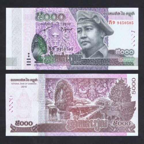 2016 2017 CAMBODIA 5,000 5000 RIELS P-NEW UNC