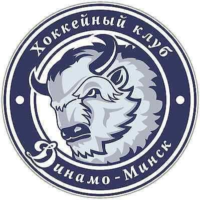 """HC Sochi ХК Сочи KHL Hockey Car Bumper Window Locker Sticker Decal 4/""""X5/"""""""
