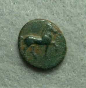 Caria, Mylasa, AE 13, 210-30 BC, Horse / Trident, VF
