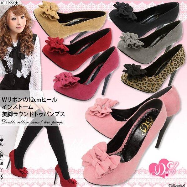 Japanese Deary Sweet High High High Heel schuhe b65e43