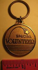 1989 BRASS SPECIAL VOLUNTEER KEYCHAIN ROSE RESNICK LIGHTHOUSE FOR THE BLIND
