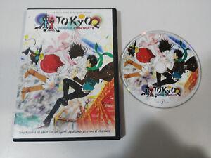 TOKYO-MARBLE-CHOCOLATE-DVD-NAOYOSHI-SHIOTANI-MANGA-ESPANOL-JAPONES