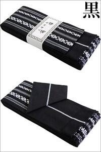 KAKU-OBI-japonais-ceinture-japonaise-NOIRE-pour-homme-MADE-IN-JAPAN-217