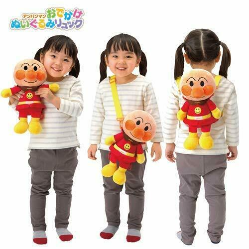 Anpanman go out Plush Doll Stuffed toy backpack SEGA Anime From JAPAN
