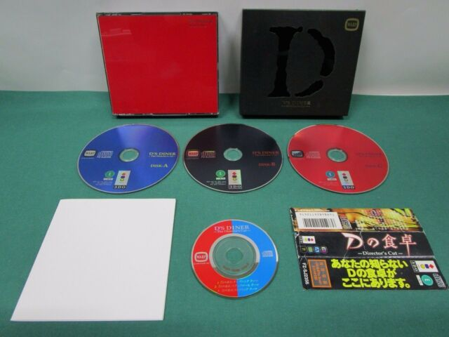 3DO Real D no Shokutaku Diner Director's Cut. mini CD & spine. JAPAN GAME. 15745