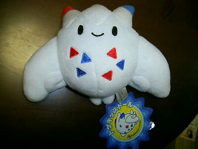Pokémon Togekiss Soft Plush Pokedoll Limited Japan Pokemon Center