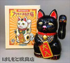 1950s BILLIKEN SHOKAI tinplate Maneki-neko Black Vintage Figure Japan[72]
