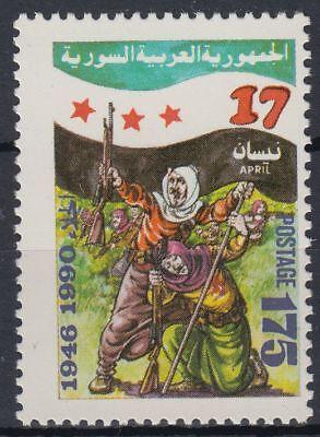Syrien Syria 1990 ** Mi.1777 Truppenabzug Troop Withdrawal Flaggen Soldaten Flag Geschickte Herstellung Mittlerer Osten Syrien