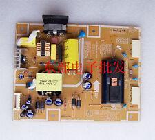 "Power Board IP-35155A BN44-00124E FOR SAMSUNG LCD 17"" #K265 LL"