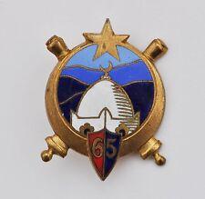 65° Régiment d'Artillerie d'Afrique, Drago Olivier Metra