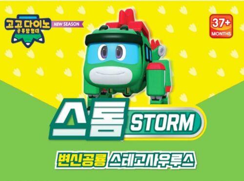 Gogo Dino Mini /'STORM/' Green Dinosaur Transformer Helicopter Robot Toy Korea TV