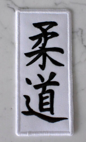 Judo IRON ON PATCH Aufnäher Parche brodé patche toppa TRADITIONAL JAPANESE KANJI