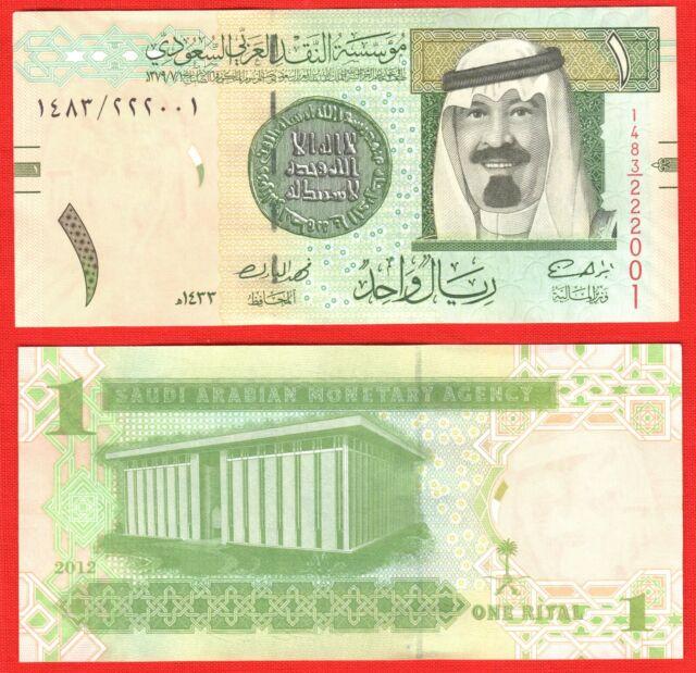Saudi Arabia 1 riyal 2012 P - 31c UNC