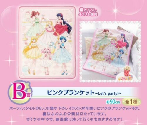 Sailor Moon Ichiban kuji 2020 B prize Pink Color Lap Blanket Movie Eternal