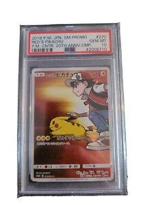 Pokemon PSA 10 GEM MINT Japanese Red/'s Pikachu SM 270 Promo Center 20th Annivers