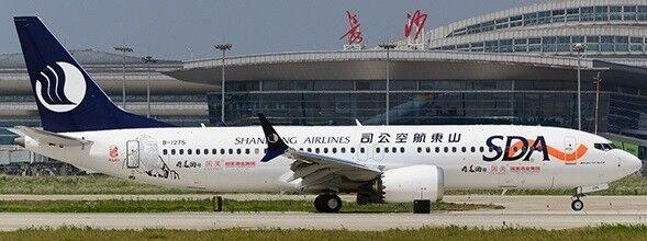 diseñador en linea Jclh 2144 1 200 Shangdong Airlines Boeing Boeing Boeing 737-8 Max Guomei librea Reg  B-1275  vendiendo bien en todo el mundo