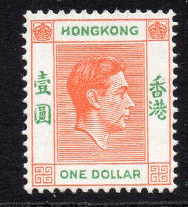 Hong Kong 1 Dollar Stamp c1938-52 Lightly Mounted Mint Hinged SG156 (1991)