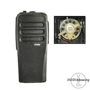 Black-Replacement-Housing-Cover-with-Speaker-for-Motorola-CP200D-Portable-Radio