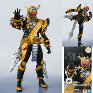 Bandai-S-H-Figuarts-Masked-Kamen-Rider-Zi-O-OHMA-Zi-O-Action-Figure-SHF