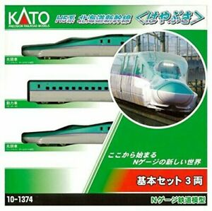 KATO-N-gauge-H5-system-Hokkaido-Shinkansen-Hayabusa-basic-3-Car-Set-10-1374-mod