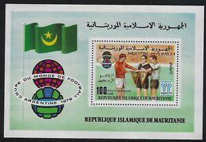 KStamps Lot C358 Mauritania # C189  red overprint  Mint