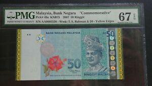 MALAYSIA-2007-RM50-AA0005538-GOLDLINE-PMG-67-EPQ