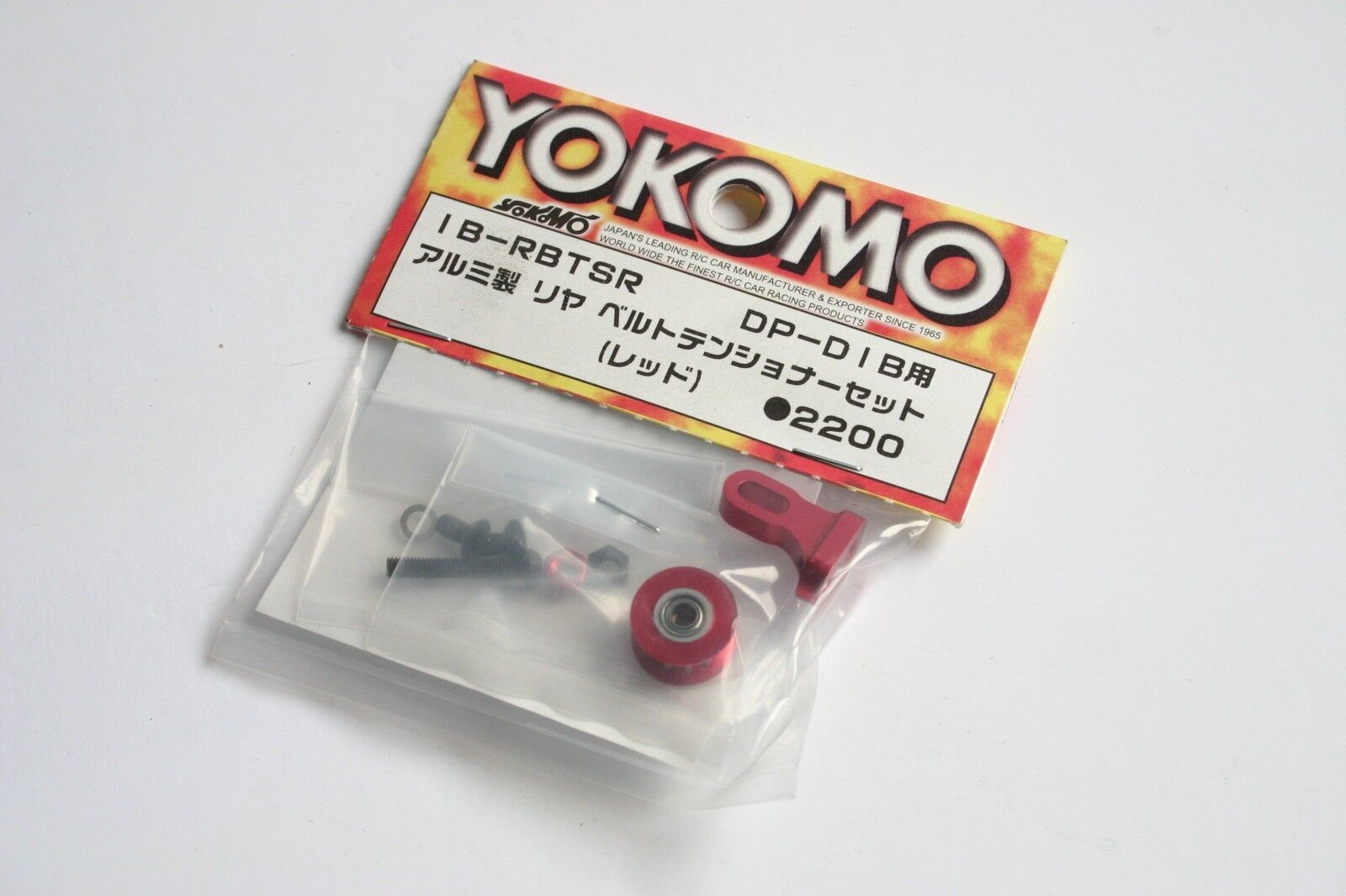 Yokomo DIB Aluminium Rear Rear Rear Belt Tension SER (Red) - IB-RBTSR DP-DIB Drift 4f9da8