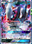 POKEMON-TCGO-ONLINE-GX-CARDS-DIGITAL-CARDS-NOT-REAL-CARTE-NON-VERE-LEGGI Indexbild 12