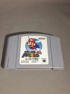 SUPER-MARIO-64-Nintendo-64-N64-JAPAN